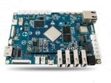 深圳SMT加工 电路板贴片 PCB插件焊接 广大综合电子