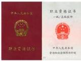 广西南宁技师证怎么考 考技师证多少钱 技师证难考吗