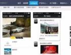 微信公众平台丨网站建设丨专业网店装修丨 UI设计