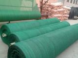 柔性防风抑尘网大量现货供应,价格优惠