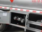 全新及二手油罐车可分期付包送车