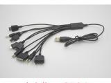 一拖十加长线 一米一拖十多功能充电数据线 黑色