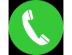 欢迎进入-!驻马店美的热水器-各中心)%售后服务维修网站电话
