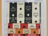 厂家直销印花PVC皮革,印花PU皮革,MCM字母印花PVC皮革面