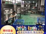 移動灌裝機生產廠家 潤滑油灌裝設備