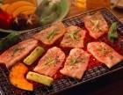 山东斗牛家烤肉加盟费多少 烧烤烤鱼 海鲜大咖加盟榜