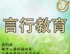 杭州江干区言行教育家庭教育.亲子教育