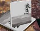 青岛彩页印刷厂