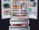 三星冰箱維修,各品牌冰箱不通電維修