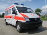 重庆出租急救车,长途病人转院回家,跑长途救护车