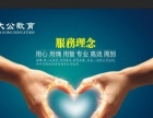 大公教育邓州事业单位面试培训课程