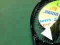 全新天龙高级网球拍