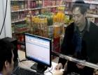 津工超市招商加盟
