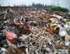 长春回收电缆电线彩钢房老式暖气片工地建筑废料啥都收
