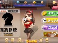 棋牌游戏APP制作 棋牌游戏平台开发
