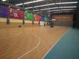 河南德彩室内篮球场塑胶地板三门峡PVC地胶