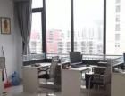 五A级写字楼万科中心带装修带家具出租高楼层双面采光