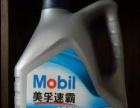 美孚机油销售