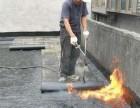 呼和浩特专业防水,专业烫房顶