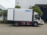 江淮4.1米冷藏车多少钱 厂家直销 价格实惠