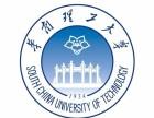深圳南山区电大文凭可以参加专升本自考吗