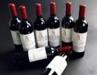 朝阳区回收拉菲酒 回收拉图 回收玛歌 回收柏图斯 回收红酒