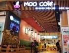 太原moo cow慕菲酸奶冰淇淋加盟费多少钱 怎么加盟