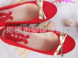 批发供应红色新娘鞋 平底婚鞋 孕妇大码女单鞋婚礼鞋红鞋一件代发