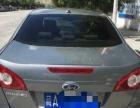 福特 蒙迪欧致胜 2010款 2.0 手动 舒适型