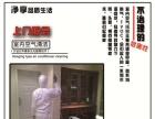 室内空气质量检测及治理(新居除味除甲醛)