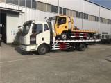 武汉硚口拖车补胎 搭电 送油 困境救援
