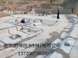 北京聚乙烯丙纶高分子复合防水卷材