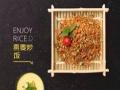 开中式快餐店不赚钱?我说是你不懂创业