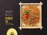 开中式快餐店不赚钱 我说是你不懂创业
