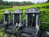 成都市成都周边性价比高的公墓有些 公墓直销便宜
