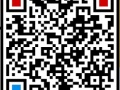 上海卢湾节能环保科技公司怎么样注册的流程手续,价格费用