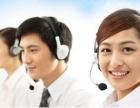北京西子至尊太阳能(维修)各点~西子至尊服务客服是多少?