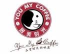 逸美时光咖啡投资可靠吗 开一家逸美时光咖啡店行吗