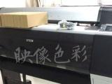 转让爱普生大幅面打印机9908