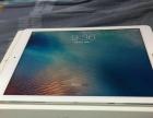 iPad Air 2港行16g 9.9新