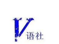 V语社——法语小语种零基础培训