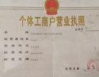 阜阳龙跃奥迪宝马奔驰婚车租赁,汽车租赁,汽车维修