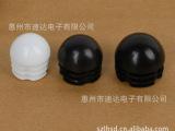 深圳惠州供应塑胶塞头 圆管塞 方管塞 通孔塞头 球型管塞