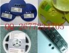 那里回收电子元件回收IC回收各种内存芯片报价回收