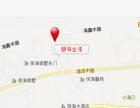 海阳凤城旅游度假区碧海金滩一楼套房400元/月适合开店、营业