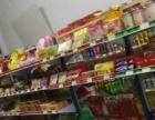 营业超市低价转让