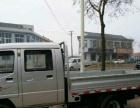 货车服务部 货车出租 货运出租 货车拉货小型搬家