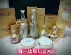 爱润妍为什么那么便宜?爱润妍是正规护肤品吗?