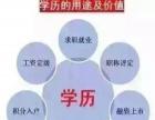 扬州网页设计师全科提升培训网页动画制作培训学校