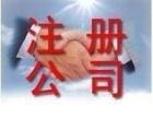 广州税务疑难财务咨询